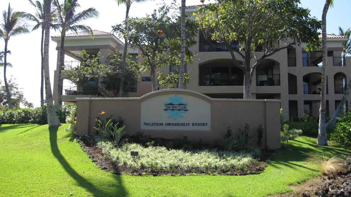 Hilton Grand Vacation Club S Bay Club At Waikoloa Beach